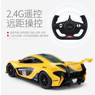 RASTAR/星辉 迈凯伦P1 GTR儿童遥控汽车玩具模型赛车无线仿真汽车