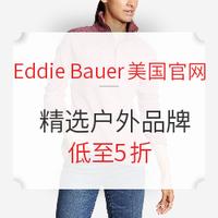 海淘活动:Eddie Bauer美国官网 精选户外品牌 2019网一特卖