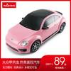 rastar/星辉 大众甲壳虫儿童遥控汽车玩具男孩赛车女孩粉色小汽车
