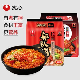 NONGSHIM 农心 部队锅炒辣白菜拉面组合韩式拌面