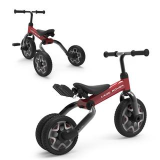 rastar/星辉 路虎多功能折叠三轮车儿童平衡车2-5岁脚踏车童车