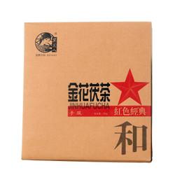 黑美人 安化黑茶 手工金花茯砖 2kg