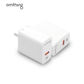 自由光 omthing PD充电头30W快充