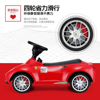 rastar/星辉 儿童学步滑行车法拉利新款四轮童车1-3岁宝宝溜溜车