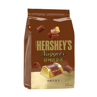 HERSHEY'S 好时 Nuggets巧金砖牛奶巧克力425g