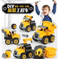 儿童拆装工程车男孩拼装挖掘机吊车翻斗车搅拌车拆卸益智组装玩具 677-100 随机一款