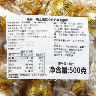 瑞士莲 巧克力500g