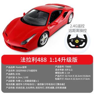 rastar/星辉法拉利488遥控车儿童玩具车男孩仿真遥控汽车模型玩具
