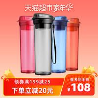 【包邮】特百惠 晶彩MAX大容量运动水杯600ml塑料便携水杯茶杯
