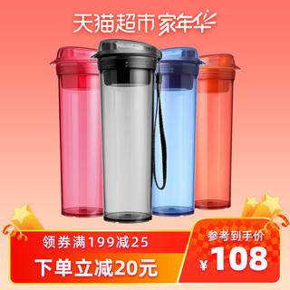 特百惠 晶彩MAX大容量运动水杯600ml塑料便携水杯茶杯