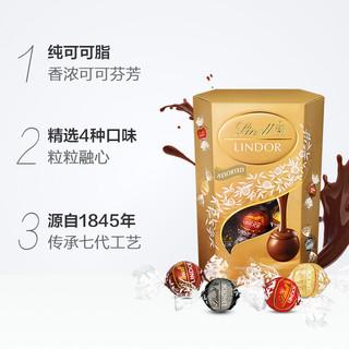 瑞士莲意大利进口软心精选巧克力 200g