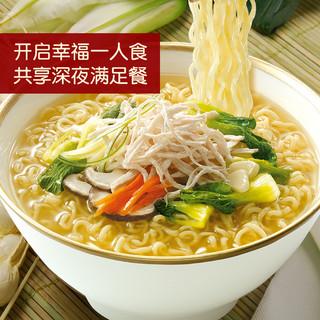 NONG SHIM 农心 清汤上海汤面海鲜味/鸡肉味不辣组合10包