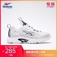 Reebok锐步官方 DMX SERIES 2200 男女秋冬低帮复古休闲鞋 FZX29 DV9717