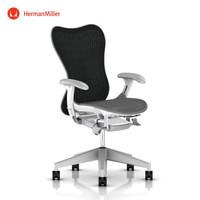 HermanMiller(赫曼米勒) Mirra2 座椅 电脑椅 办公椅 电竞椅 浅灰色