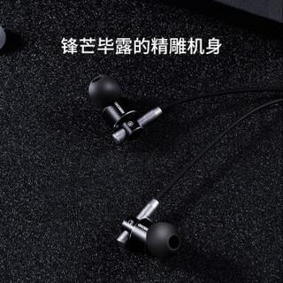 REECHO 余音 GY-09 明澈 有线入耳式耳机 黑色