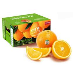 农夫山泉 17.5度橙 5kg