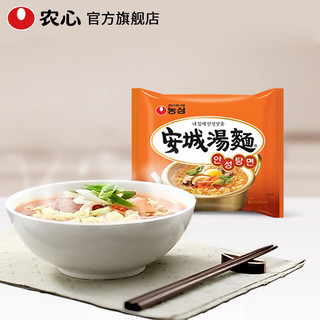 NONG SHIM 农心 辣白菜芝士味5包 安城汤面5包混搭