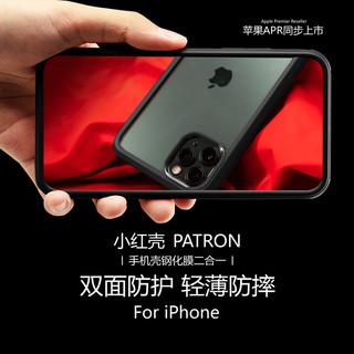 CIKE patron iPhone 11苹果 防摔手机壳