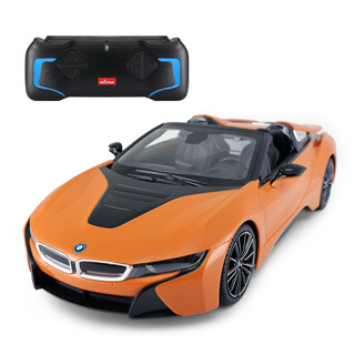 星辉 宝马i8遥控汽车儿童玩具车男孩敞篷跑车1:12大比例遥控车