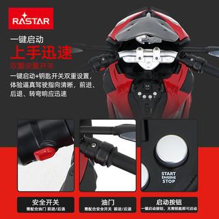 rastar/星辉 儿童可坐四轮电动摩托车 德国宝马授权充电电动童车
