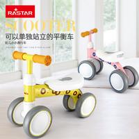 RASTAR/星辉 儿童滑行车幼儿学步溜溜车1-3岁宝宝滑步车玩具