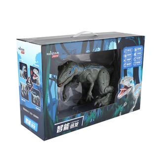 星辉儿童智能迅龙男孩电动恐龙玩具会走路仿真动物机器人跳舞玩具