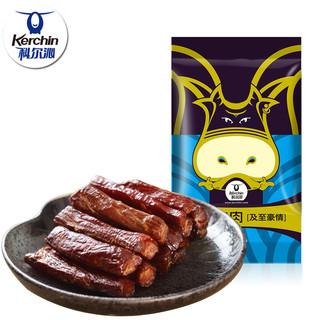 科尔沁风干牛肉干400g 内蒙古特产零食小吃香辣原味牛肉干