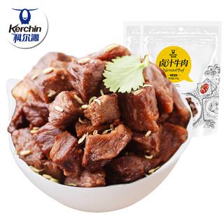 科尔沁卤汁牛肉230g*2袋 五香牛肉内蒙古牛肉酱卤牛肉 熟食牛肉