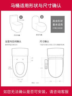 智米小米生态链智能马桶盖全自动家用加热冲洗除菌坐便盖洁身器