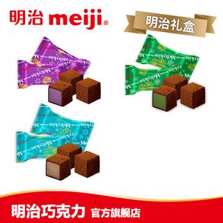 meiji 明治 雪吻巧克力 精选铁盒 蓝色礼盒80g