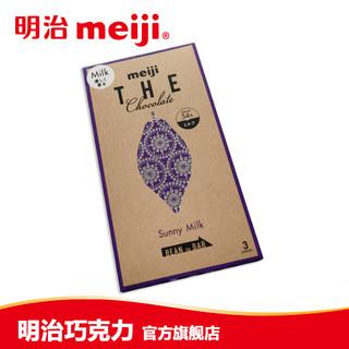 meiji 明治 「Meiji THE Chocolate」 明治臻品 轻柔果香
