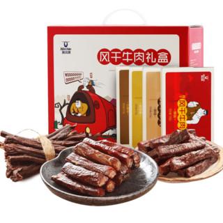科尔沁风干牛肉 休闲零食牛肉肉类礼盒806g 内蒙古特产小吃美食