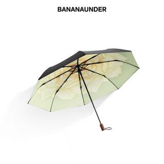 蕉下双层太阳伞针篱晴雨两用遮阳伞女防晒紫外线焦下官方旗舰店网