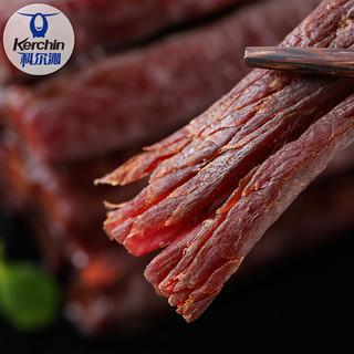 科尔沁风干牛肉干礼盒900g 休闲零食内蒙古特产小吃美食 包邮送礼