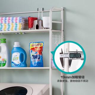 心家宜 XM_402洗衣机架 经典款 象牙白