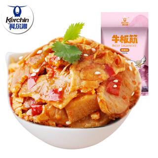 科尔沁牛肉干/麻辣牛肉/牛板筋/牛肉丝/牛腱子/奶豆 内蒙特产零食