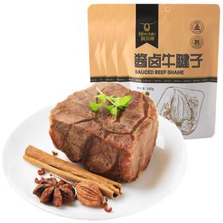 科尔沁酱卤牛腱子180g*4袋 五香味酱卤牛腱零食 酱卤牛肉即食熟食