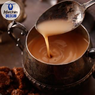 科尔沁奶茶200g*4袋 内蒙古特色原味奶茶 速溶奶茶粉有甜咸口味选