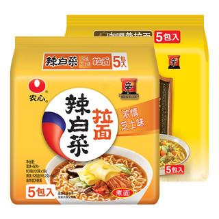 NONG SHIM 农心 辣白菜芝士拉面+咖喱羹拉面10连包 方便面袋装混搭