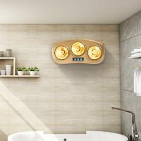 OPPLE 欧普照明 浴霸灯暖壁挂式三合一取暖家用卫生间浴室挂墙免打孔暖灯