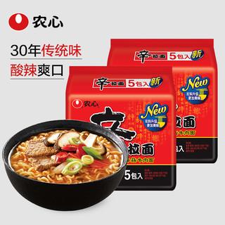 NONG SHIM 农心 拉面五连包*2 香菇牛肉