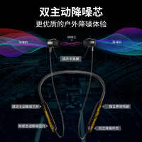 iGene 击音 iGene-X6 联想anc主动降噪蓝牙耳机入耳式