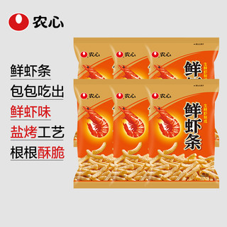 NONG SHIM 农心 小包装膨化零食组合 辣虾条90g*3包+鲜虾条90g*3包