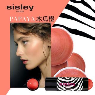 sisley 希思黎 漾泽腮红彩笔 斑马笔 粉色橙色桃红色方便携带持久