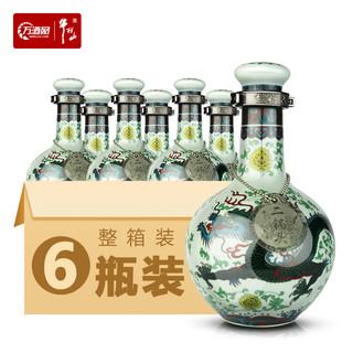 Niulanshan 牛栏山 二锅头青龙珍品三十53度清香型500ml*6瓶装白酒整箱