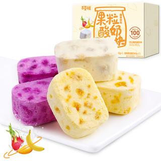 Be&Cheery 百草味 草莓脆冻干水果干