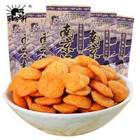 BBS 步步升南京板鸭味60袋膨化小零食品