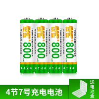 MP 骐源 7号充电电池 800mAh 4粒