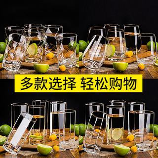 乐美雅玻璃杯家用耐高温喝水杯子牛奶杯简约透明客厅茶杯6只套装