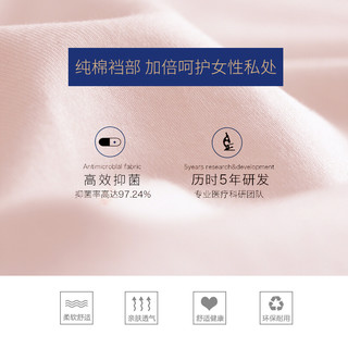 EMXEE 嫚熙 孕妇内裤内衣大码高腰托腹纯棉